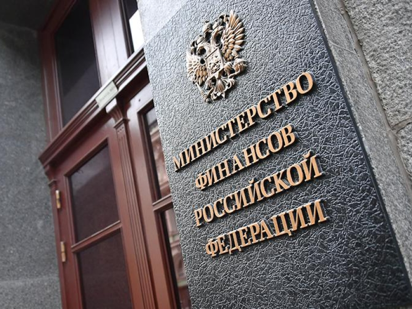 Забайкальским предпринимателям планируют оказать дополнительную поддержку