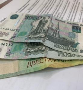 Более 22 миллионов рублей направлены медработникам на повышенные отпускные по указу Президента РФ