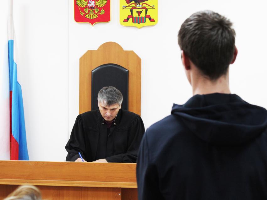 Решением мировых судей более 800 забайкальцев привлечены к административной ответственности за употребление наркотиков в 2020 году