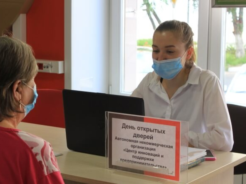 Начинающим предпринимателям Читы дали уроки мастерства в честь открытия МФЦ «Мои документы»