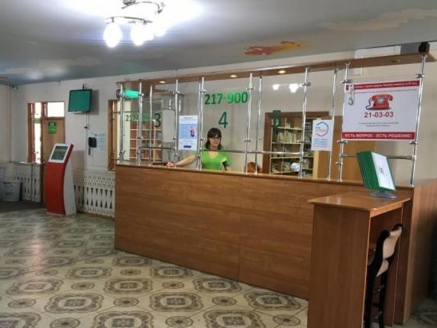 Медорганизации Забайкалья скорректировали режим работы для удобства пациентов