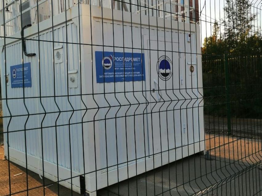 В городе Чита установлена станция контроля загрязнения атмосферного воздуха