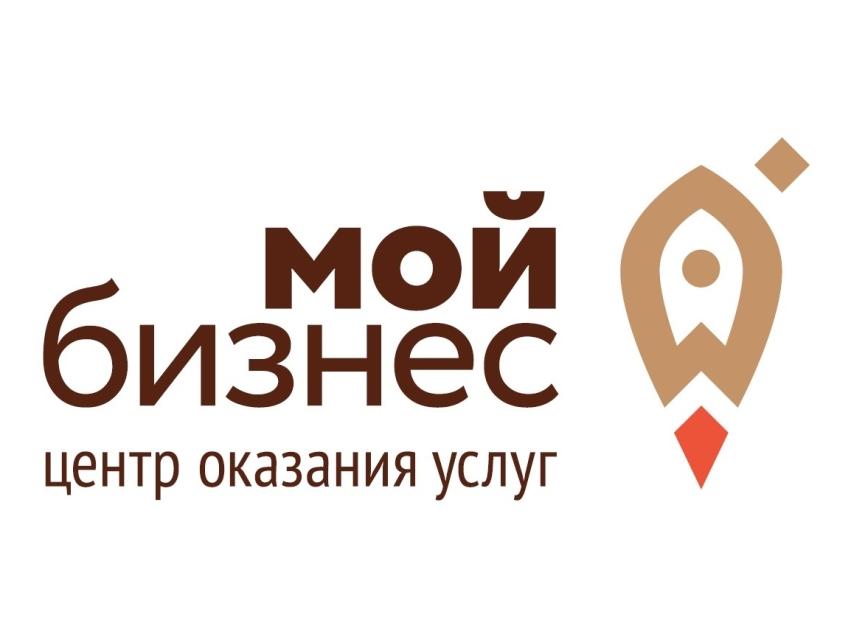 Объём выданных кредитов малому бизнесу под поручительство регионального гарантийного фонда превысил миллиард рублей