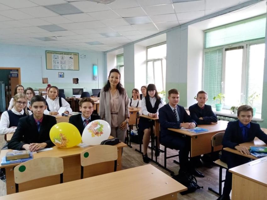 Премии учителям к новому году 2021 в забайкальском крае