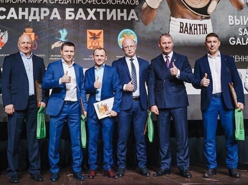 Уроженец Забайкалья стал заместителем генерального секретаря Федерации бокса России в Сибири