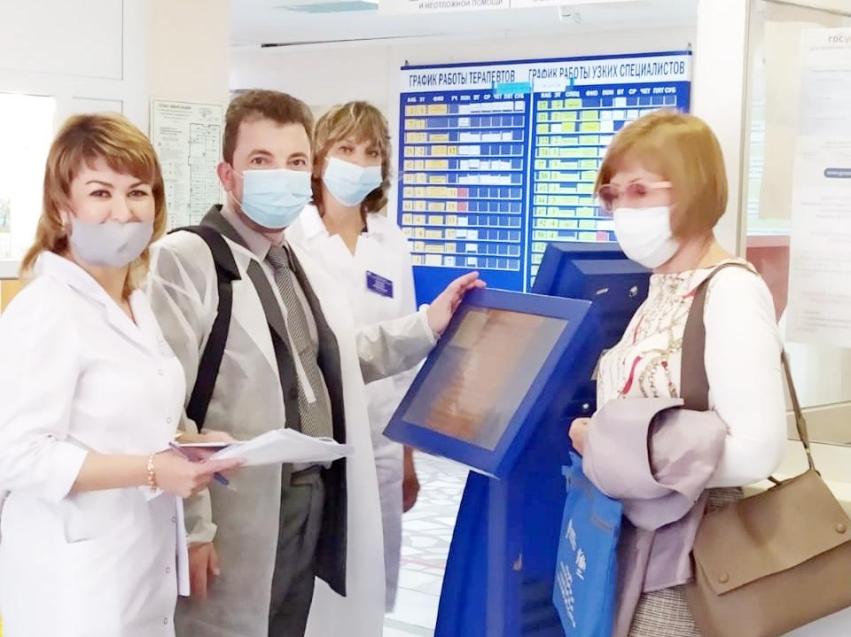 Врач-методист из Москвы проверил забайкальские поликлиники