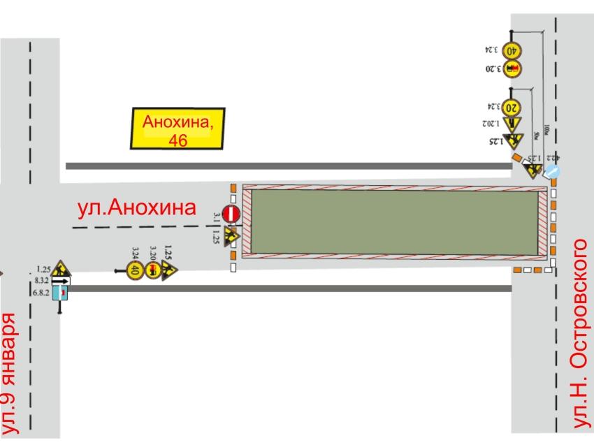 На улице Анохина в Чите меняют теплосети