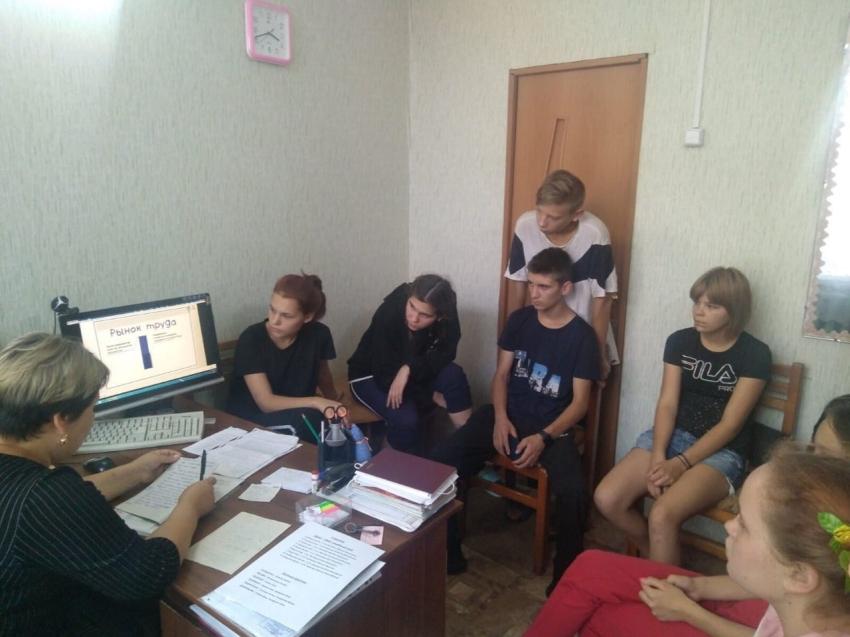 Профориентационные мероприятия для воспитанников соцучреждений проходят в районах Забайкалья