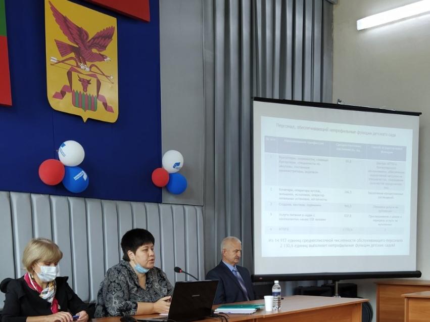 Краевой Минфин проверил расходы бюджета Красночикойского района