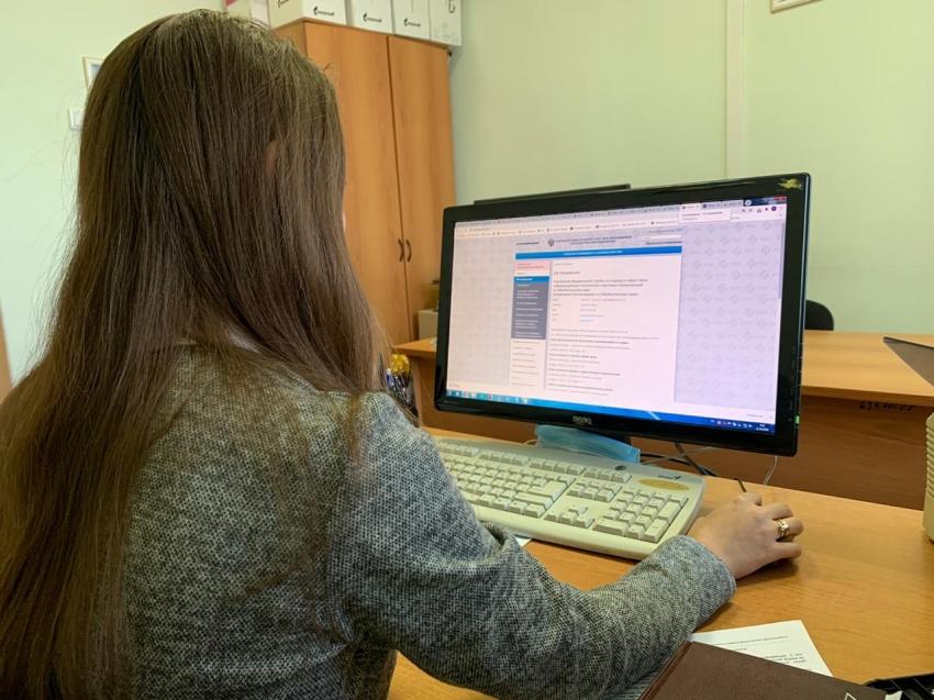 В Забайкалье 60% сотрудников организаций переведут на дистанционный режим работы