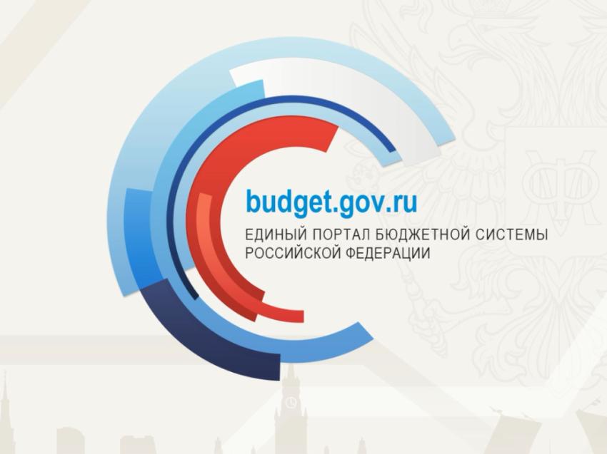 Забайкалье опережает соседние регионы по открытости бюджетных данных