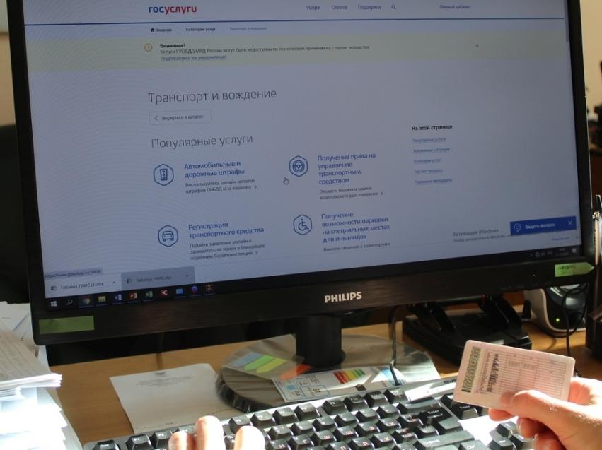 В Госавтоинспекции Забайкалья рассказали о порядке предоставления услуг во время пандемии