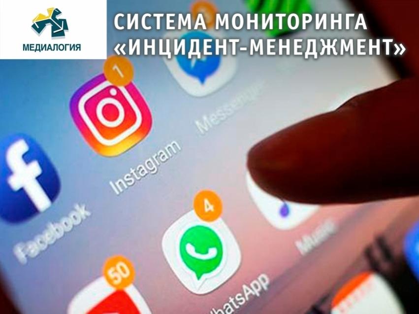 Забайкальцы почти в два раза чаще стали обращаться к властям региона через соцсети