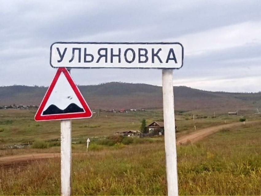 85% жителей трезвого села Ульяновка заявили о готовности продолжать проект по отказу от алкоголя