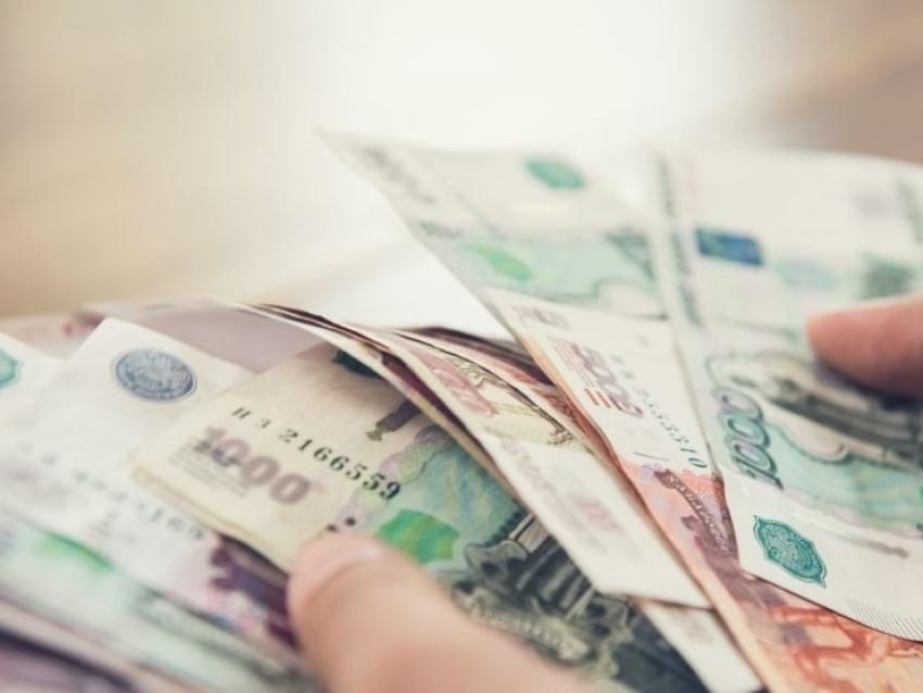 Ноябрьская зарплата направлена в учреждения – бюджетники получат 1,2 миллиарда рублей