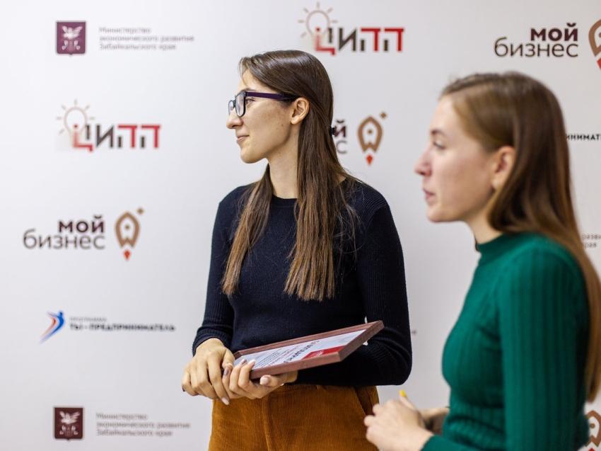 Среди бизнесменов Забайкалья разыграют рекламу на онлайн-конкурсе