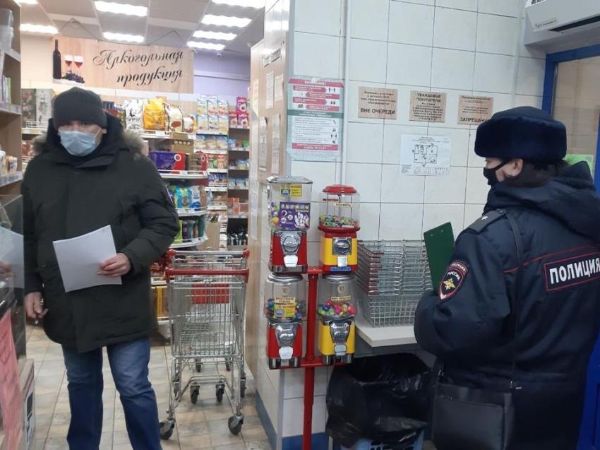Более 4 тысяч нарушителей режима ограничительных мер в Забайкалье получили штрафы