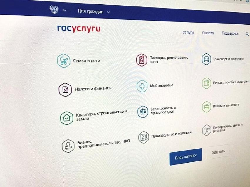 В 2021 году получать информацию о мерах соцподдержки забайкальцы будут онлайн