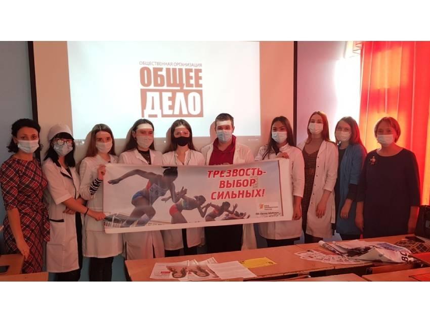 Десять образовательных организаций из Забайкалья участвуют во Всероссийском конкурсе по популяризации ЗОЖ