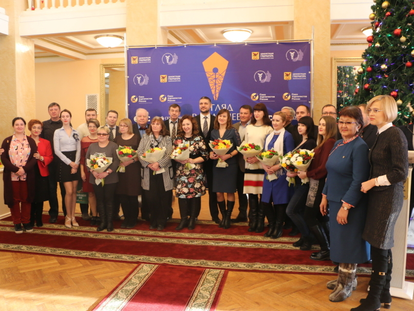 Александр Осипов поздравил СМИ Забайкалья с праздником