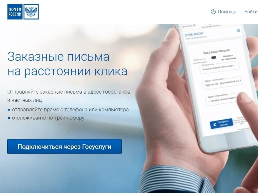 Забайкальские автолюбители смогут узнать о нарушениях правил дорожного движения через смс-рассылку