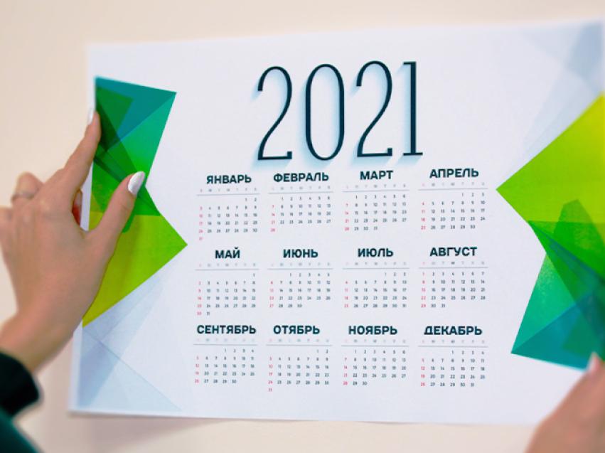 Минтруда Забайкалья рассказало о выходных и нерабочих праздничных днях в феврале 2021 года