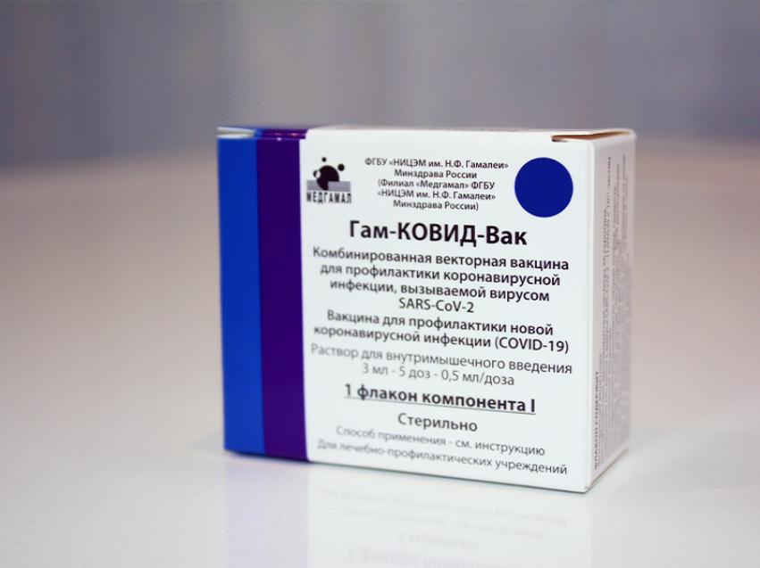 Вакцинация от коронавируса началась в социальных учреждениях Забайкалья