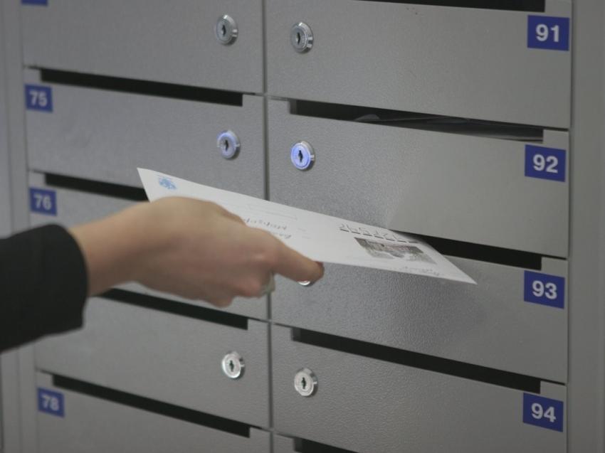 Отправь открытку другу: забайкальцы могут вступить в ряды посткроссеров
