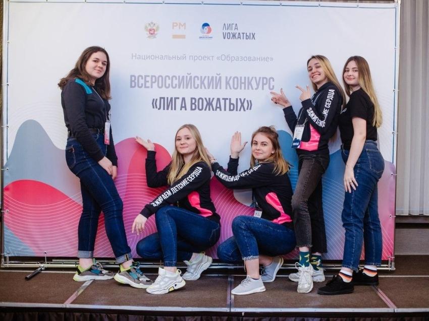 Вожатых Забайкалья приглашают принять участие в конкурсе «Лига Вожатых – 2021»