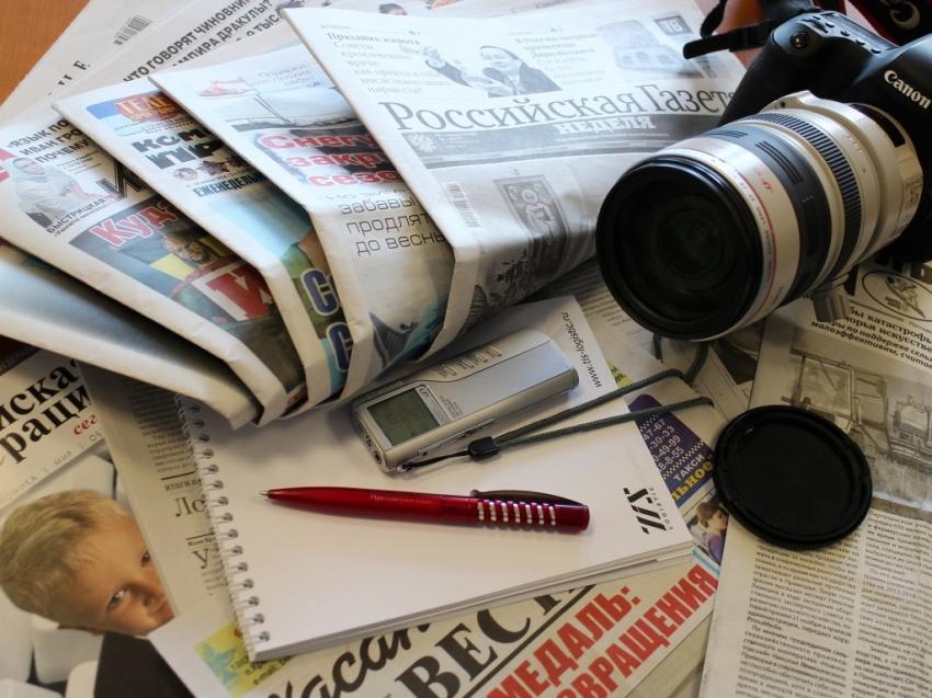 Подведены итоги конкурса среди журналистов и средств массовой информации региона