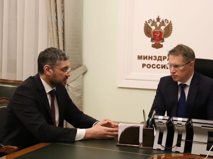Александр Осипов обсудил в Минздраве России вопросы вакцинации от  коронавируса в Забайкалье