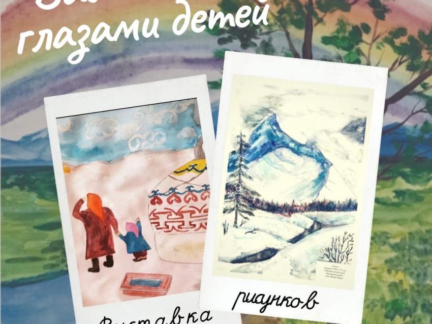 Рисунки детей из малообеспеченных семей о Забайкалье представят на выставке в день рождения края
