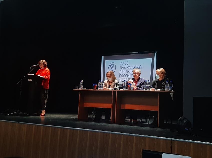 Забайкальский Союз театральных деятелей выбрал руководителя
