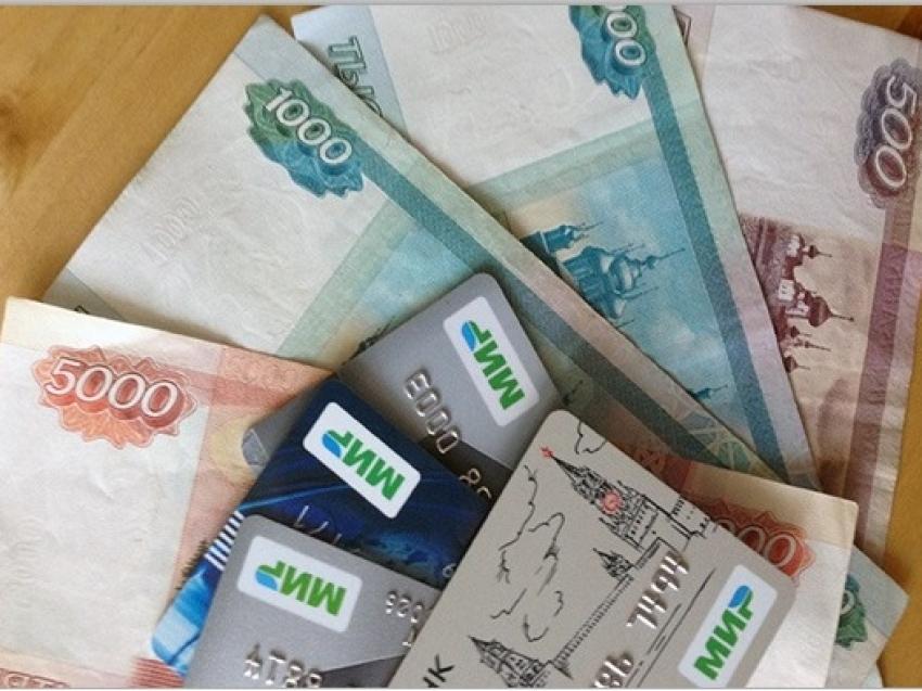 Минфин Забайкалья назвал суммы выплат детям-сиротам и студентам за март