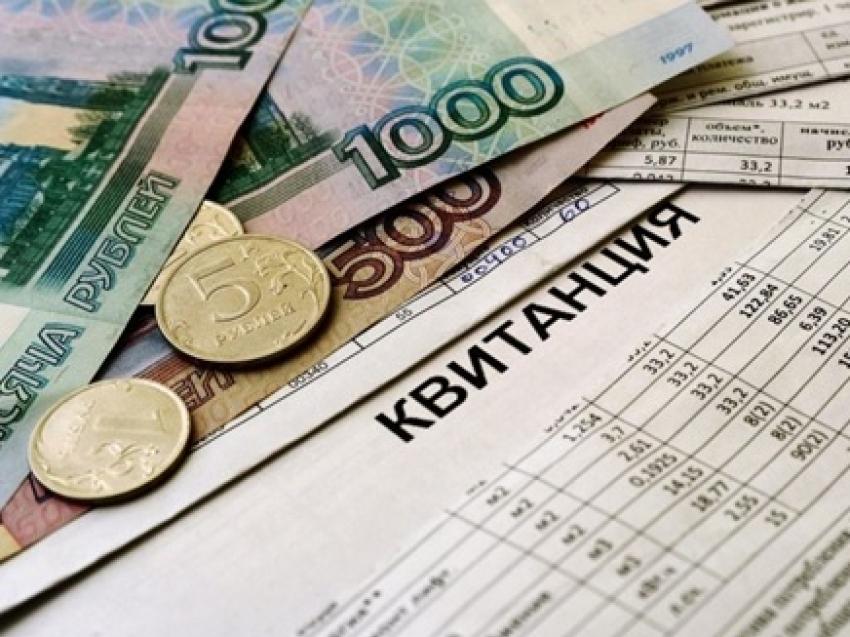 Вера Антропова: Льготным категориям забайкальцев компенсируют оплату ЖКУ