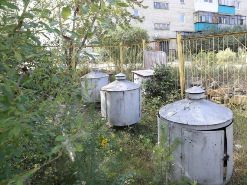 Благодаря Госинспекции Забайкалья читинцам произвели перерасчет за газ