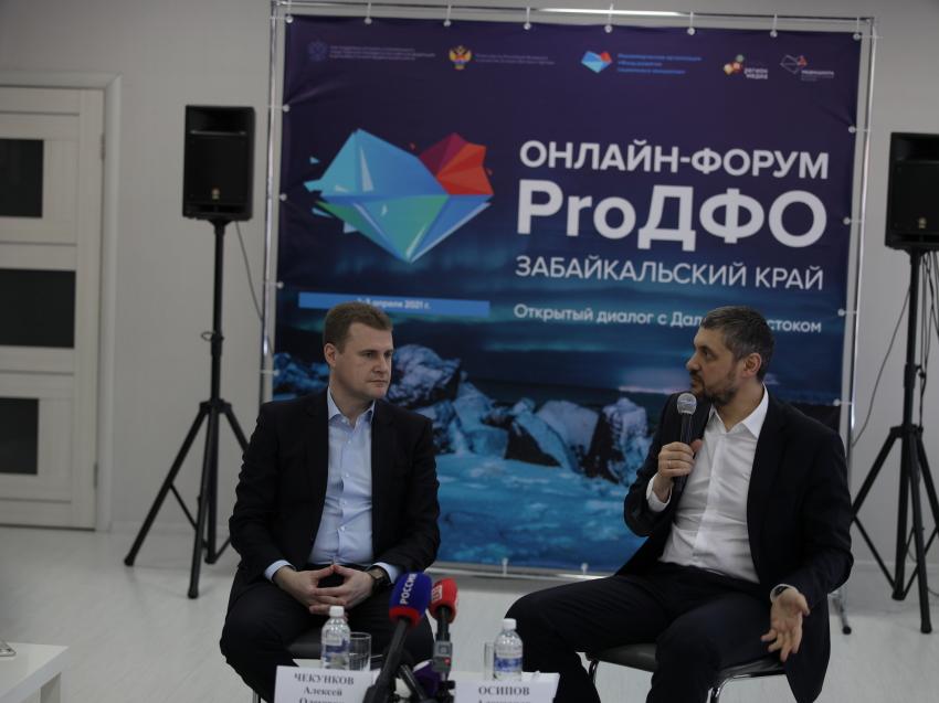Александр Осипов анонсировал комплекс мер по оздоровлению экономики и социальной сферы Забайкалья