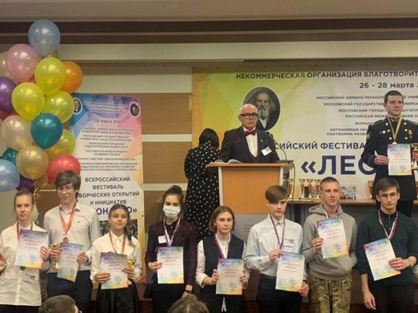 Забайкальская школьница заняла третье место на Всероссийском фестивале «Леонардо»