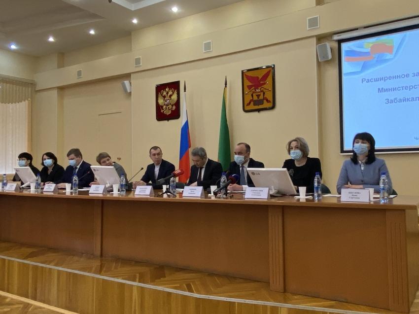 Расходы консолидированного бюджета Забайкалья превысили 100 миллиардов рублей