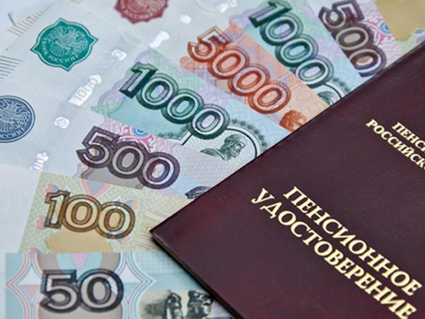Забайкальские пенсионеры получили свыше 173 миллионов рублей доплаты к пенсии