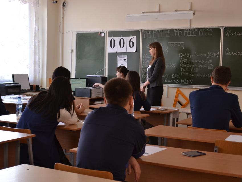 Порядка 6 тысяч выпускников школ Забайкалья пишут итоговое сочинение
