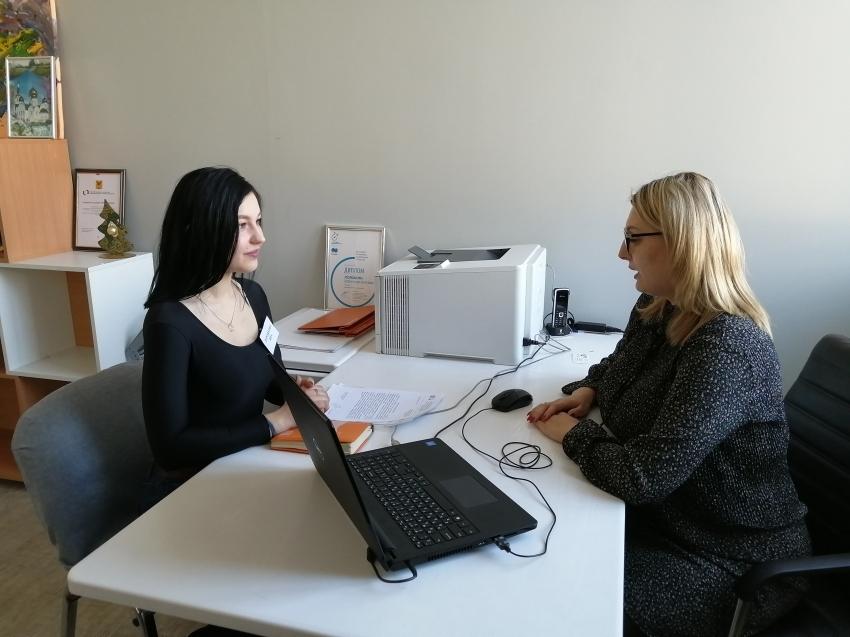 В Чите пройдет профориентационный  квест для студентов и школьников «Я ищу работу»