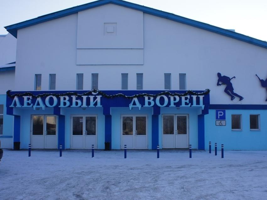 Вера Антропова: Оборудование за 20 миллионов рублей приобретут в ледовый дворец