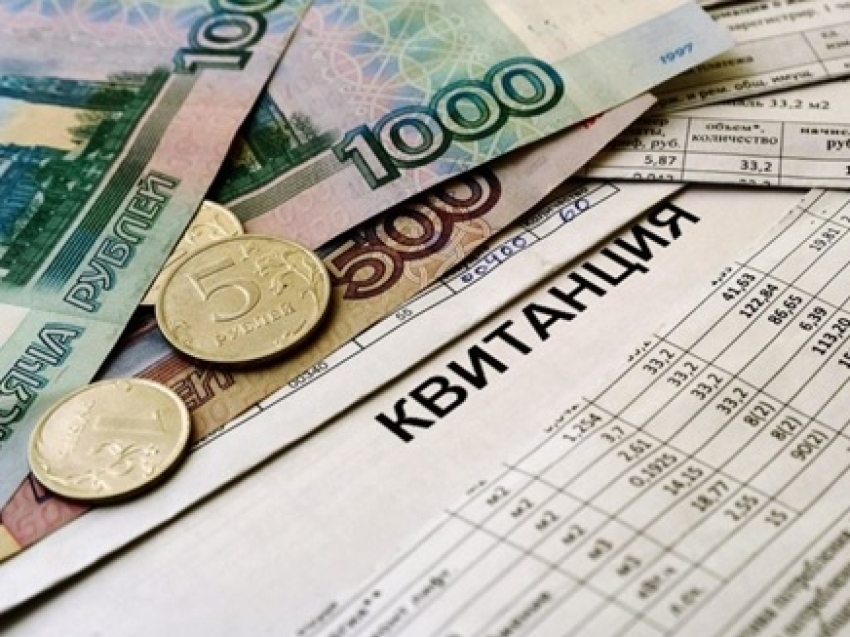 Льготным категориям забайкальцев компенсируют оплату ЖКУ более чем на 270 миллионов рублей