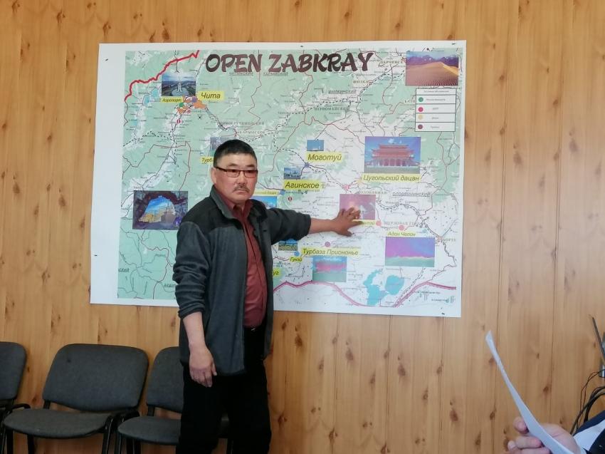 Открой Забайкалье: Летний турсезон обсудили в Агинском бурятском округе