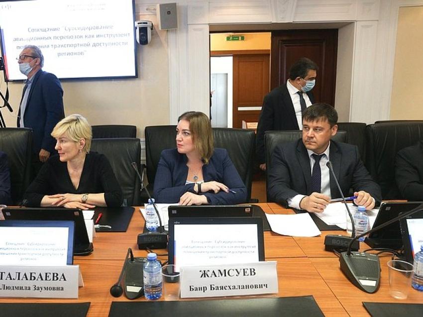 Денис Удод обсудил вопрос субсидированных перелетов для забайкальцев в Совете Федерации