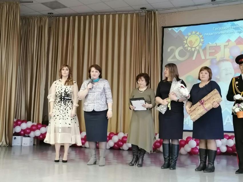 Центр психолого-педагогической, медицинской и социальной поддержки «ДАР» Забайкалья отметил 20-летний юбилей