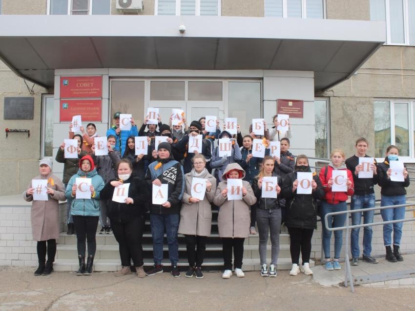 День скорой помощи отметили флешмобом в Борзе