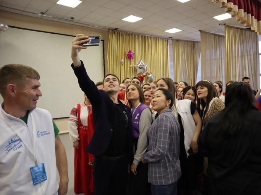 На слёте добровольцев в Чите сформирован медиа-корпус помощников вакцинации и штаб волонтеров благоустройства