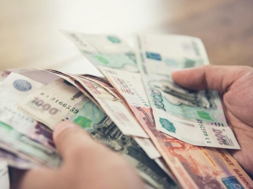 Минфин направил средства на выплату зарплаты работникам бюджетной сферы Забайкалья